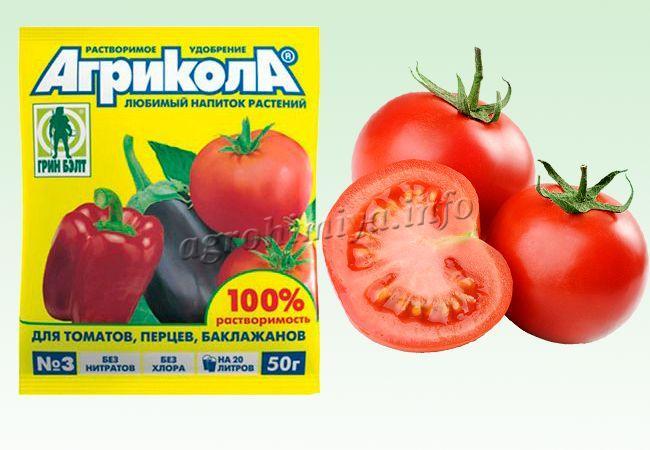 Удобрение Агрикола для томатов