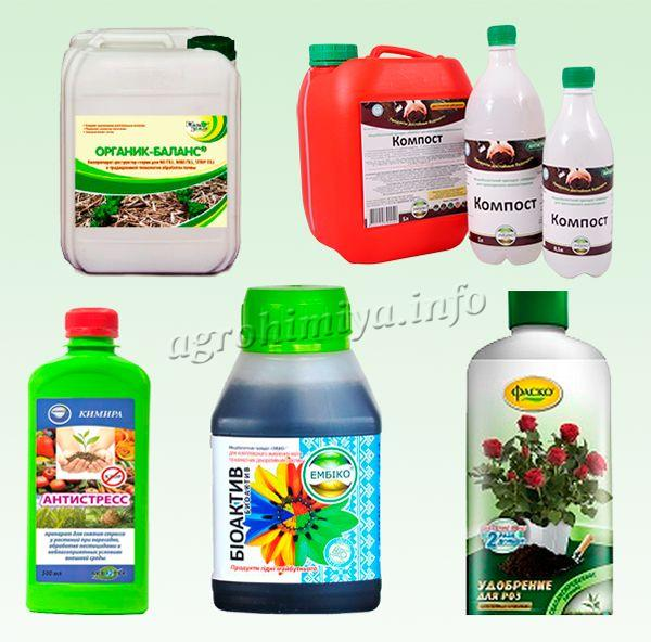 Органические жидкие удобрения