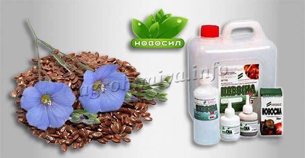 Инструкция по применению Новосила для семян