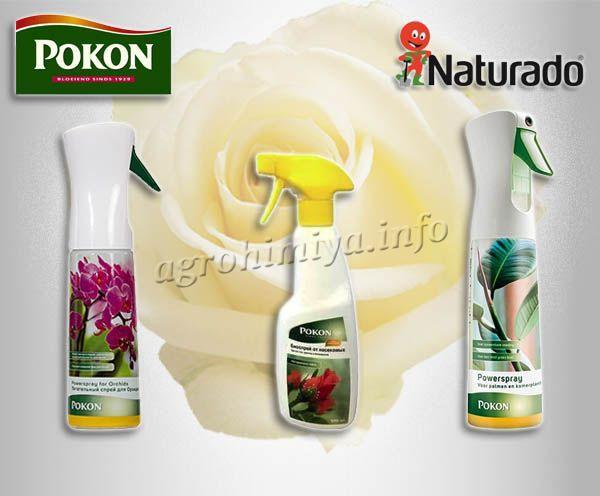 Спрей Покон (Pokon) для опрыскивания комнатных растений