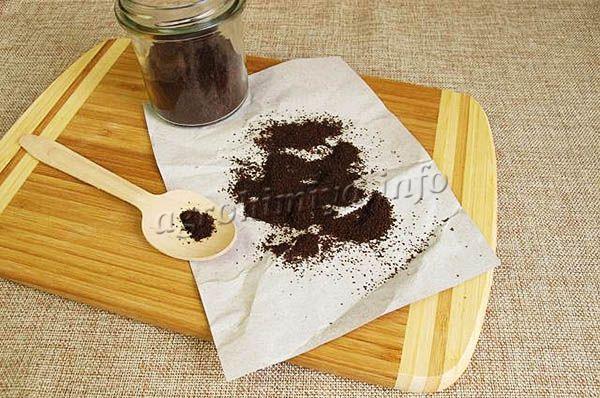 Спитый кофе может отпугнуть таких вредителей как муравьи, улитки, слизни, плодовые мушки и т. д.