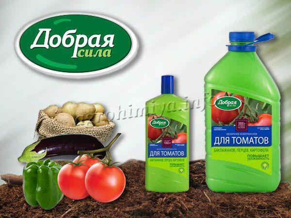 Удобрение Добрая сила для томатов, баклажанов, перца и картофеля