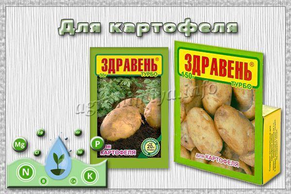 Фото удобрения Здравень для картофеля