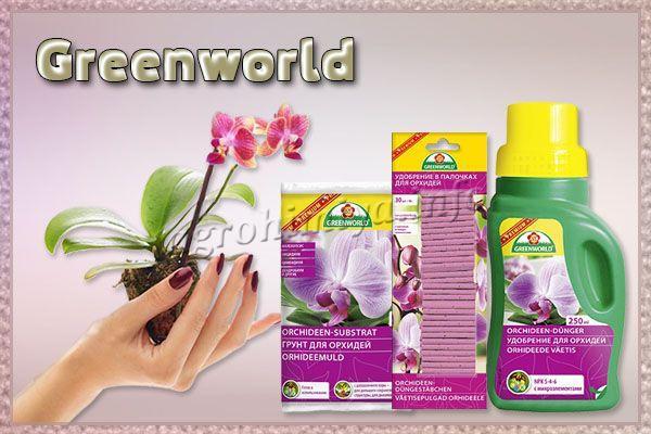 Удобрение Greenworld для орхидей