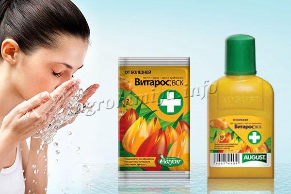 Если Витарос попал в глаза, их промывают большим количеством прохладной, проточной воды в течение четверти часа