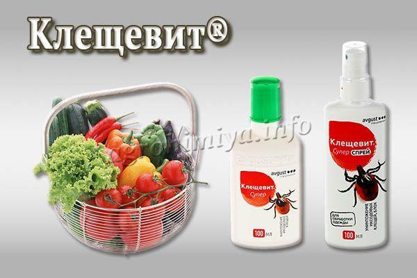 Инструкция по применению Клещевита для овощей