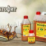 Биопрепарат Актофит от вредителей