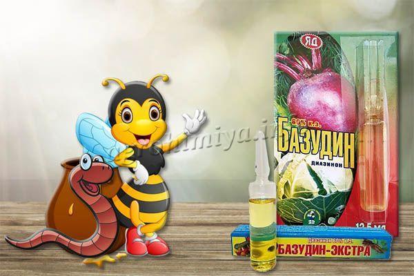 Для дождевых червей и пчел Базудин не опасен