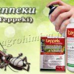 Инсектицид Теппеки от вредителей