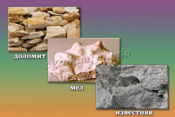 К твердым удобрениям относят мел, доломит, известняк