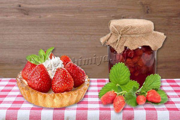 Кушать клубнику Альбион можно в свежем виде, делать из нее варенье, джем, класть в выпечку, десерты