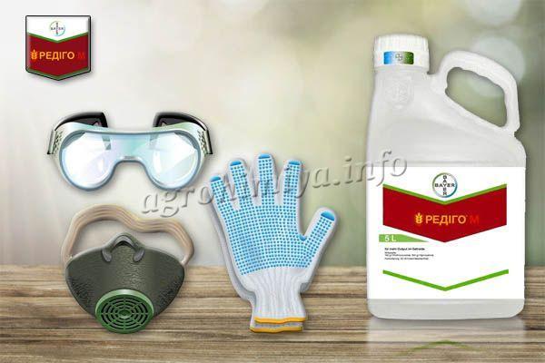 Перед применением протравителя необходимо надеть защитный костюм или респиратор, очки и перчатки