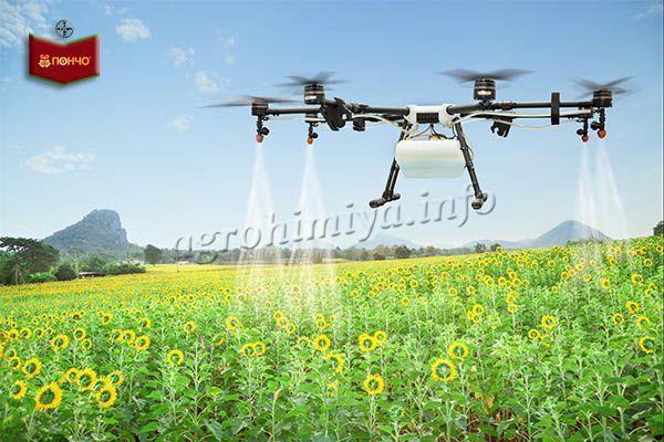 Подходит протравитель для обработки семян вручную или авиа обработкой