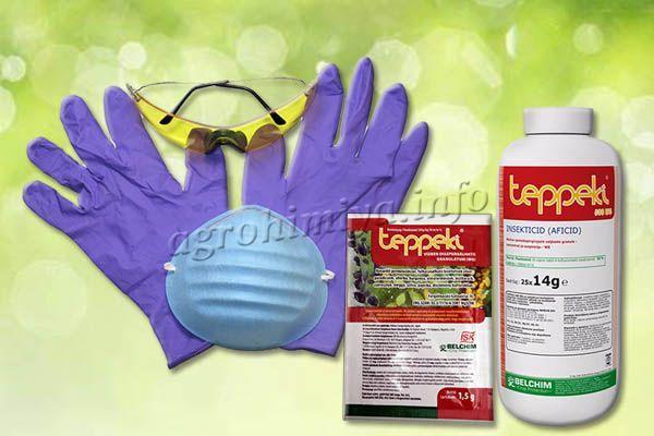 Во время обработки необходимо надевать защитные перчатки, очки, респиратор