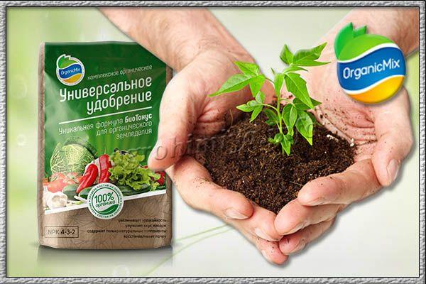 Фото универсального удобрения Органик Микс для органического земледелия