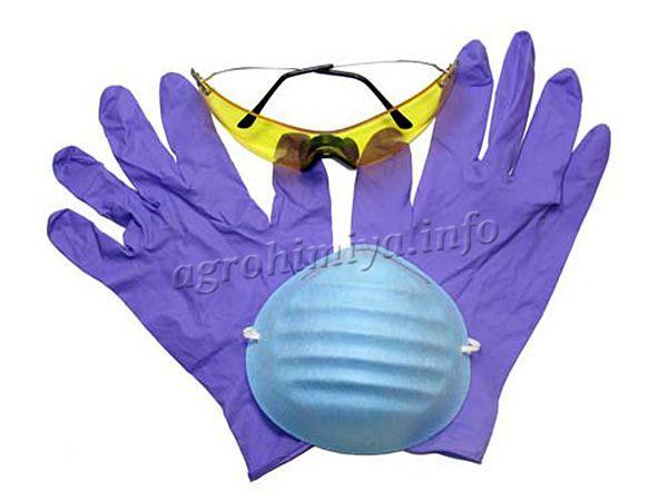 Перед работой с гербицидом, нужно надеть защитные перчатки, очки, респиратор